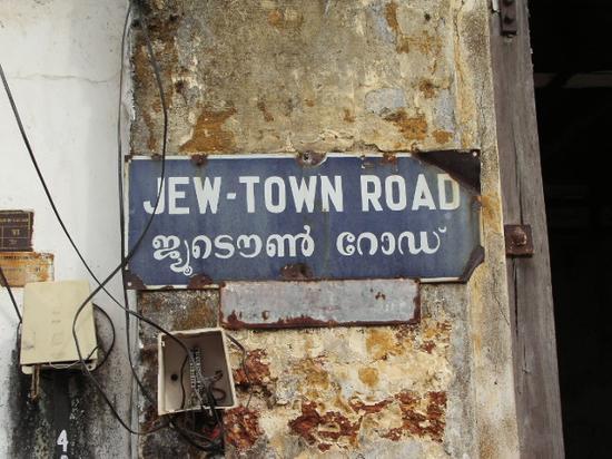 jew-street-is-politically