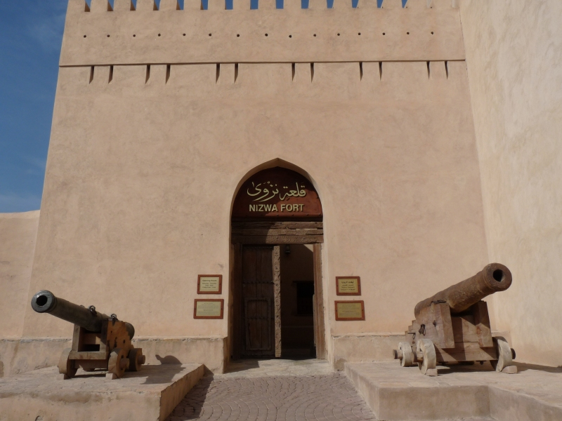Nizwa_Fort-Cannons